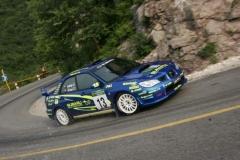 2007 China Rally Championship